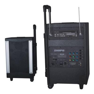 máy trợ giảng thuyết trình shupu sp 12D viethungaudio.vn.jpg