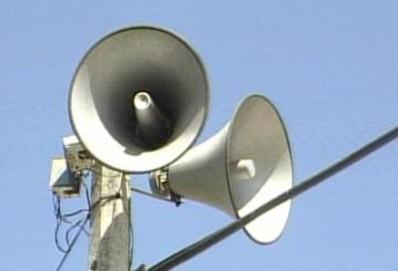 Hệ thống truyền thanh