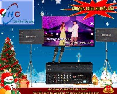 Dàn âm thanh karaoke mẫu
