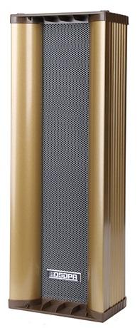 Loa cột DSP DSP208-40W, ngoài trời,  giá rẻ