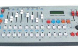 Mixer điều khiển ánh sáng 240CH