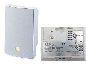 Loa hộp thông báo công suất cao TOA BS-1030W